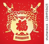 chinese new year paper cut  | Shutterstock .eps vector #1284933625