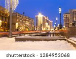 moscow  russia   january 12 ... | Shutterstock . vector #1284953068