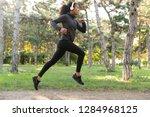 image of feminine woman 20s... | Shutterstock . vector #1284968125