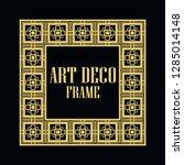 art deco vintage border frame.... | Shutterstock .eps vector #1285014148