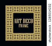 art deco vintage border frame.... | Shutterstock .eps vector #1285014232
