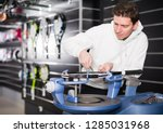 young workman is testing the... | Shutterstock . vector #1285031968