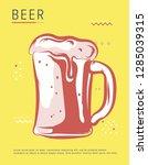 vector hand drawn beer poster.... | Shutterstock .eps vector #1285039315