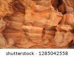 stone wall relief natural stone ... | Shutterstock . vector #1285042558