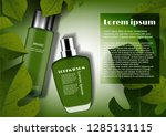 cosmetic set with green leaves... | Shutterstock .eps vector #1285131115