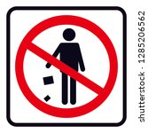 don't throw garbage icon  ... | Shutterstock .eps vector #1285206562