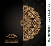 vintage luxury decorative... | Shutterstock .eps vector #1285216438