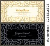 eastern gold frame arabic... | Shutterstock .eps vector #1285216828