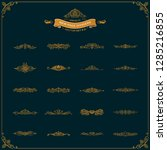 new calligraphic page divider... | Shutterstock .eps vector #1285216855