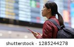 woman use of mobile phone to...   Shutterstock . vector #1285244278