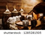 turkish coffee in the cup.... | Shutterstock . vector #1285281505