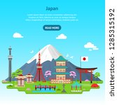 cartoon japan travel... | Shutterstock .eps vector #1285315192