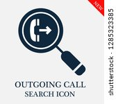 outgoing call search icon....