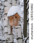 birdhouse on a tree under the... | Shutterstock . vector #1285324882
