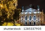 lviv  ukraine   january 15 ... | Shutterstock . vector #1285337935