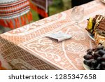 the ukrainian wedding tradition ... | Shutterstock . vector #1285347658