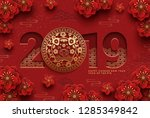 chinese greeting card for 2019... | Shutterstock .eps vector #1285349842