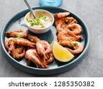 shrimp glazed in soy sauce with ... | Shutterstock . vector #1285350382
