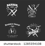vector set of retro barber shop ... | Shutterstock .eps vector #1285354108