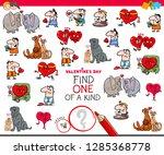 cartoon illustration of find... | Shutterstock .eps vector #1285368778