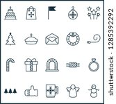happy icons set with present ... | Shutterstock .eps vector #1285392292