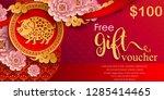 gift voucher template for... | Shutterstock .eps vector #1285414465