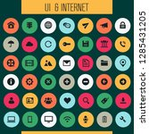 big ui and internet icon set ...