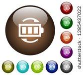 rechargeable battery white...   Shutterstock .eps vector #1285437022