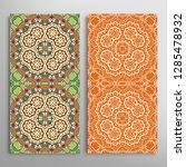 vertical seamless patterns set  ... | Shutterstock .eps vector #1285478932