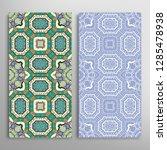 vertical seamless patterns set  ... | Shutterstock .eps vector #1285478938