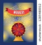 fortune wheel vector spin game... | Shutterstock .eps vector #1285480012
