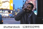 man takes a phone call at... | Shutterstock . vector #1285532995