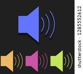 sound icon in multi color....