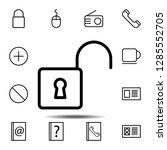 open lock icon. simple thin...