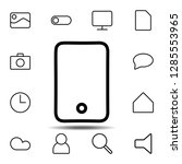 smartphone icon. simple thin...
