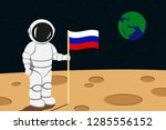 russian astronaut lending on...   Shutterstock .eps vector #1285556152