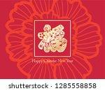 peony emblem template vector  ... | Shutterstock .eps vector #1285558858