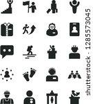 solid black vector icon set  ...   Shutterstock .eps vector #1285573045