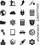 solid black vector icon set  ...   Shutterstock .eps vector #1285577545