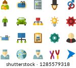 color flat icon set   mothers... | Shutterstock .eps vector #1285579318