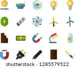 color flat icon set   atom flat ... | Shutterstock .eps vector #1285579522