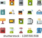 color flat icon set   rent a... | Shutterstock .eps vector #1285581508