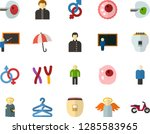 color flat icon set   holy... | Shutterstock .eps vector #1285583965