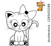 cute kitty coloring vector | Shutterstock .eps vector #1285633288