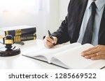 gavel and sound block of...   Shutterstock . vector #1285669522