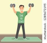 happy male standing training... | Shutterstock .eps vector #1285672195