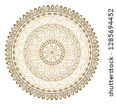 vector ethnic colorful mandala... | Shutterstock .eps vector #1285694452