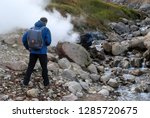 tourists going explore to the... | Shutterstock . vector #1285720675