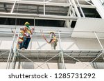 construction worker wear... | Shutterstock . vector #1285731292