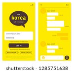 modern talk messenger template. ...